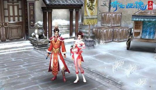 倩女幽魂手游红鸾时装如何获得 5月最新时装获取方法