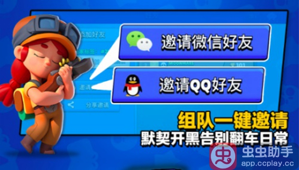 《荒野乱斗》腾讯版即将上线,百万福利大放送,开黑玩家的首选