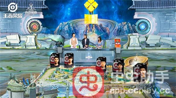 八校王者决战金陵 第六届《王者荣耀》高校联赛总决赛圆满落幕
